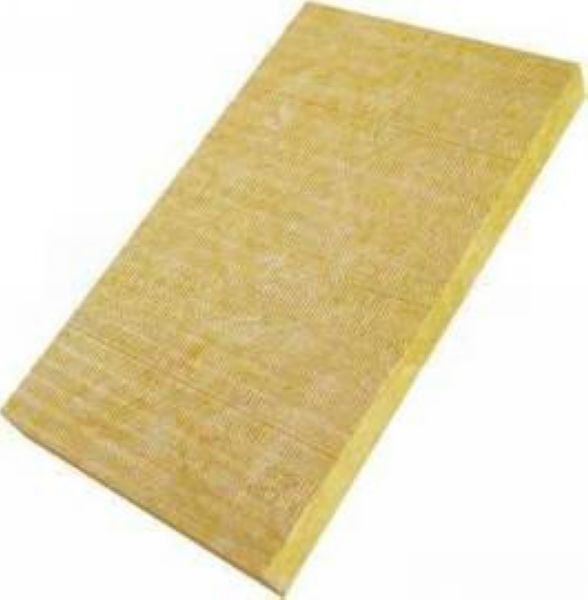 Mineral wool insulation for Mineral wood insulation