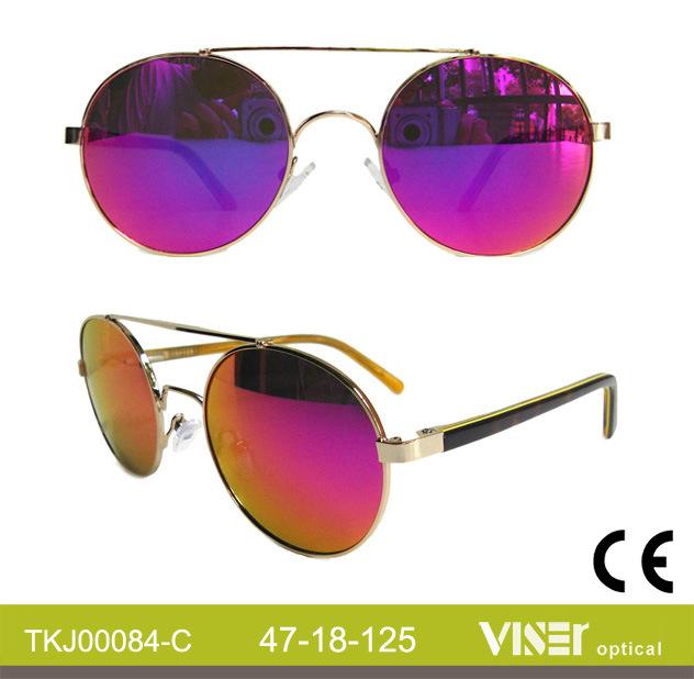 Metal Kids Sunglasses New Style Eyewear (84-A)