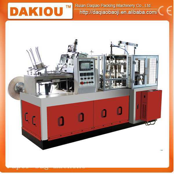 High Speed Paper Cup Machine (GSZB-D)