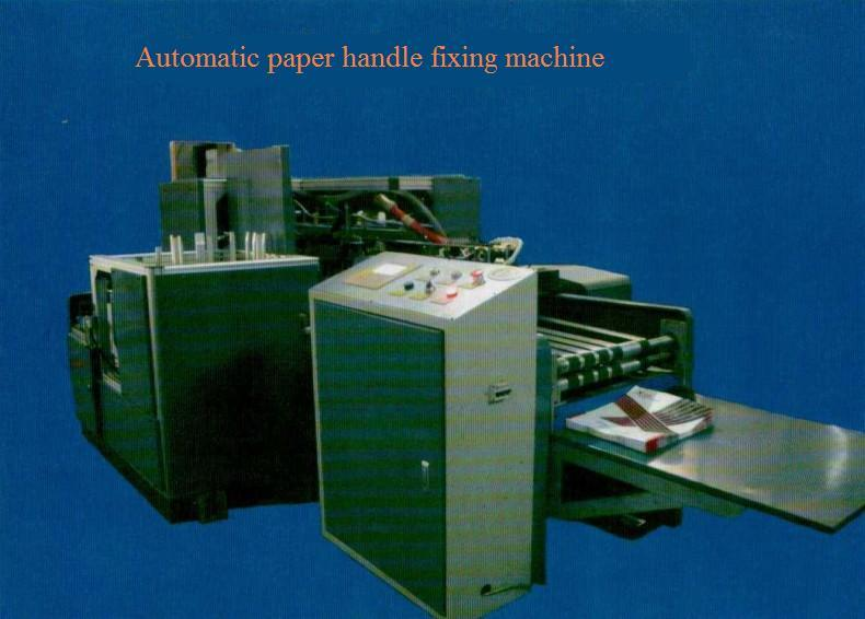 Paper Handle Fixing Machine (HF450)