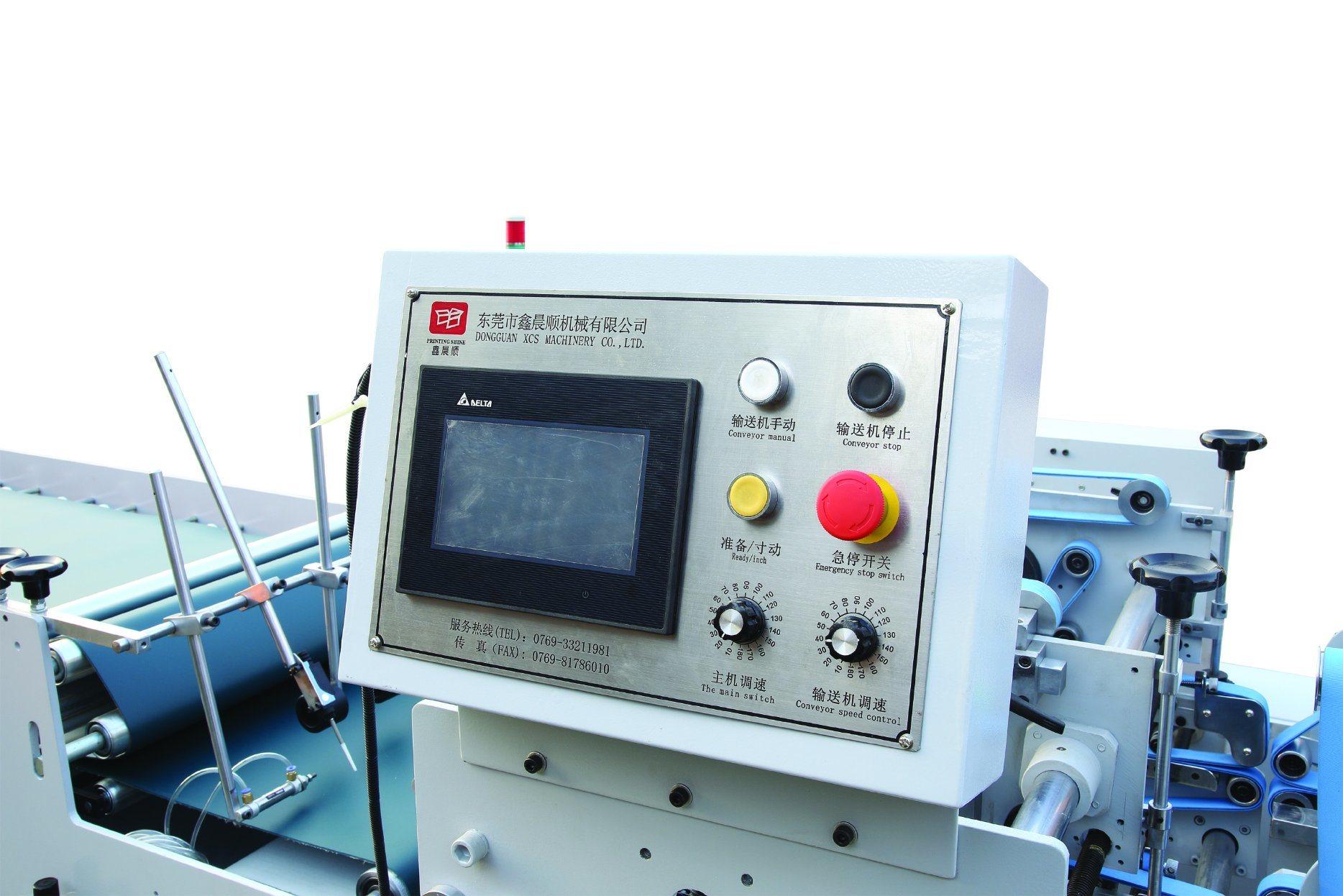 Xcs-1450 Automatic Efficiency Corrugated Carton Folder Gluing Machine
