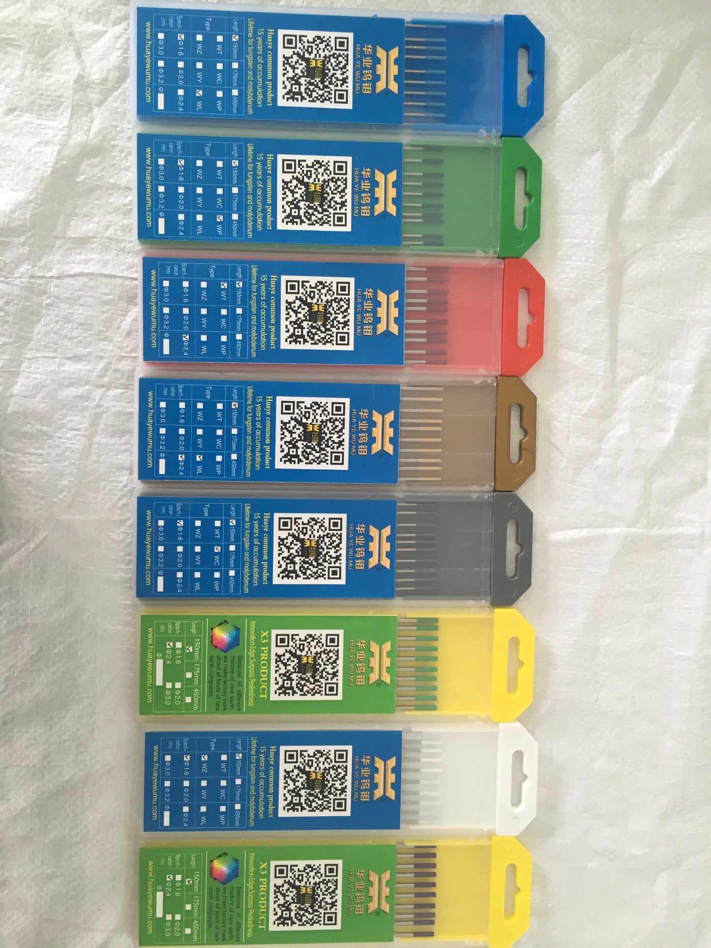 Huaye - Professional Manufacturer of Tungsten Electrodes