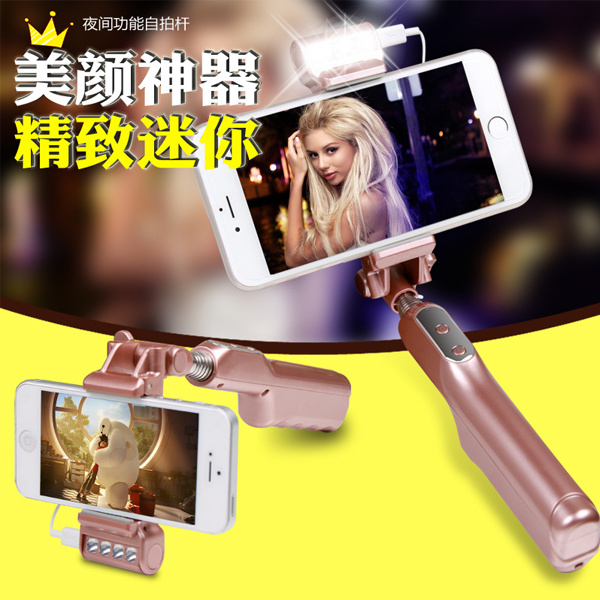 Original Factory Bluetooth Selfie Stick All Day with LED Flash Light