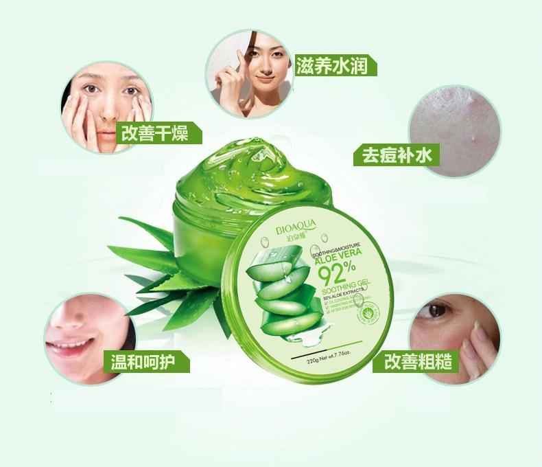 Bioaqua 220g Natural Aloe Vera Gel, Moisture, Whitening Skin Care