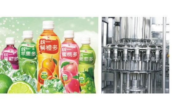Juice Production Line, Small Bottle Juice Bottling Machine