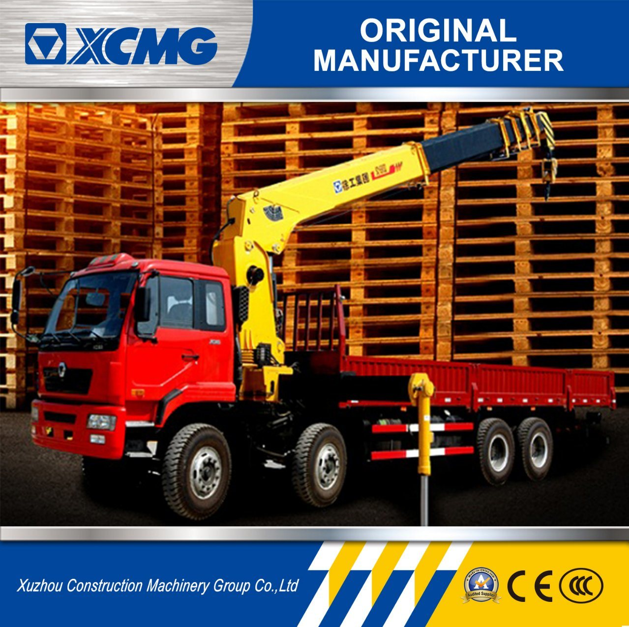 XCMG Sq3.2sk2q 3.2ton Straight Arm Telescopic Boom Truck Mounted Crane