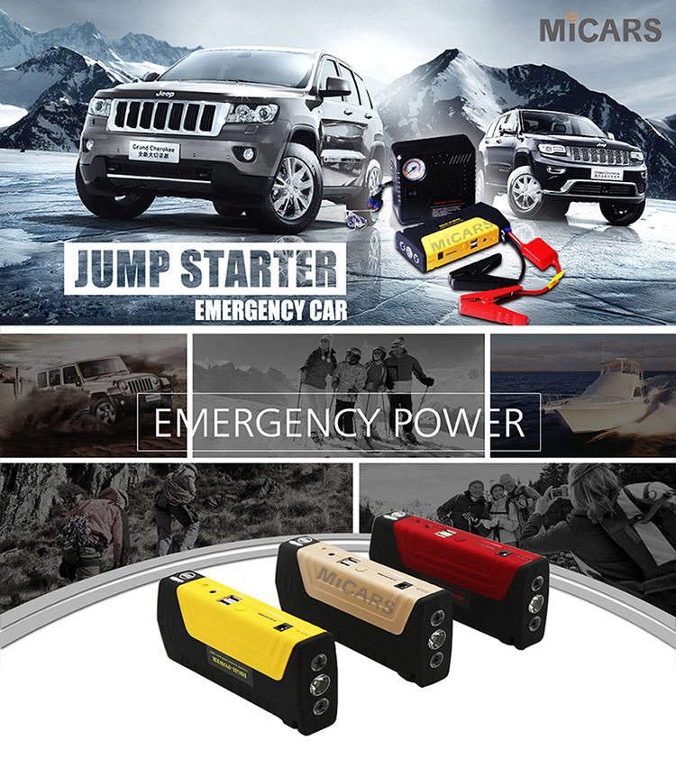 16800mAh Multi-Function Power Bank Car Jump Starter