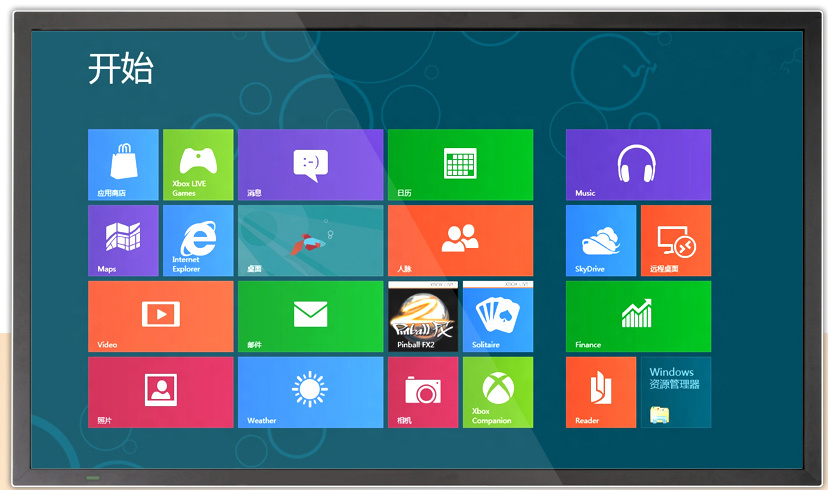 LCD Touch Screen Monitor Big Size