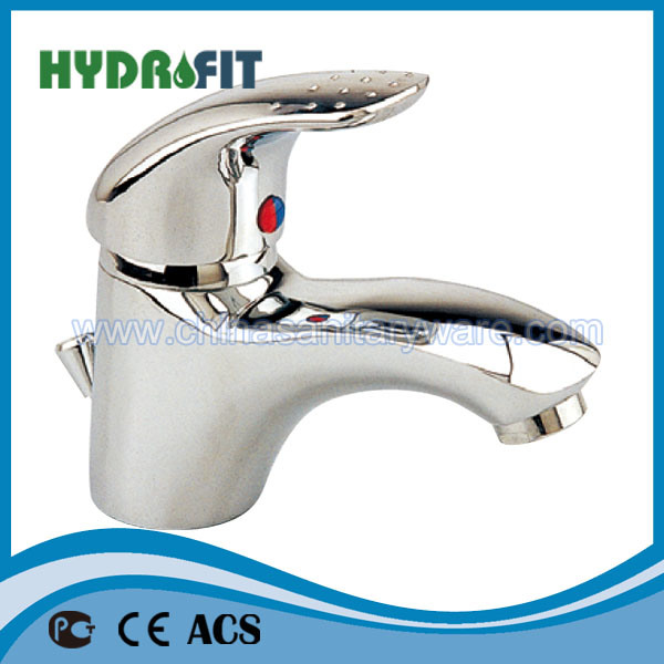 Basin Mixer (FT18-11)