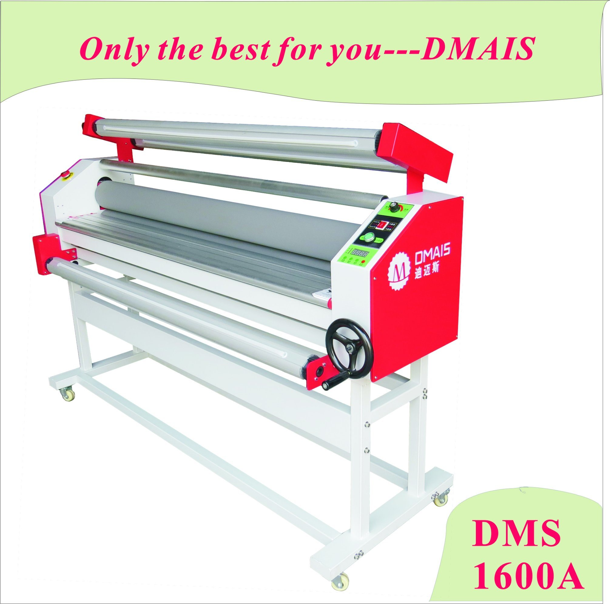 DMS-1600A Automatic Cold Laminator for Advertisement