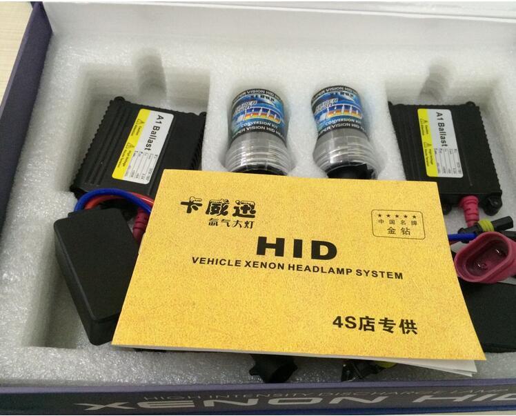 DC 35W 55W HID Xenon Kit 9006 (Regular Ballast) HID 9006 Hb4