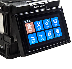 Shinho X-800 Indoor Handheld Multi-Function Stable Fiber Splicing Machine