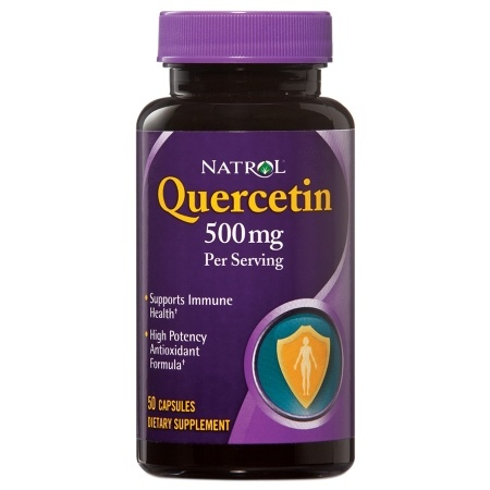95%Quercetin for Food Supplements and Apis