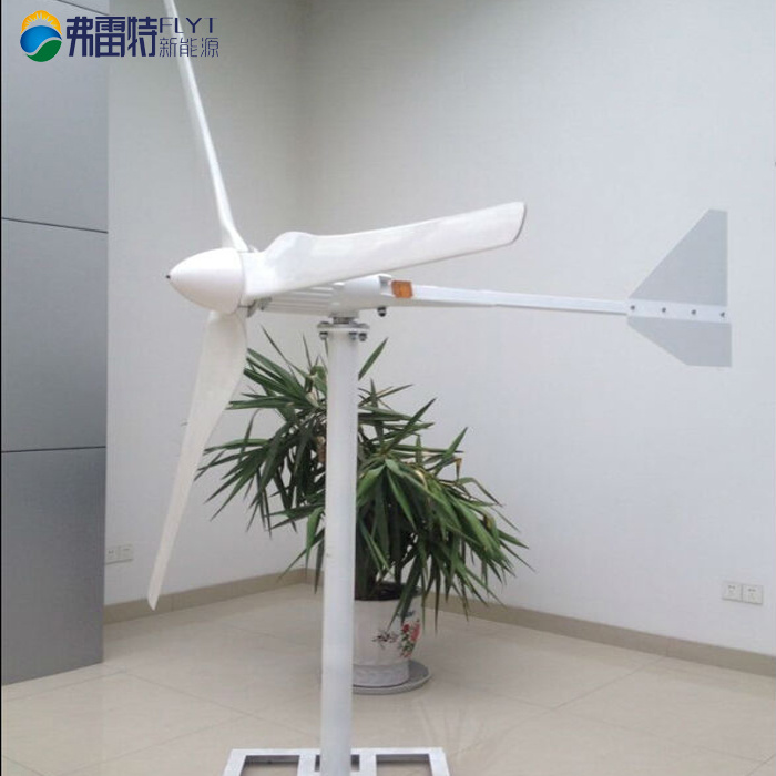 2000W Wind Turbine Generator AC 96V for Solar Wind Hybrid System
