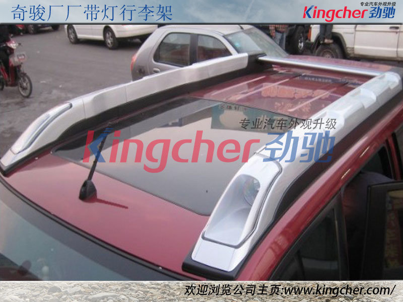 Nissan X Trail Roof Rack With Lights
