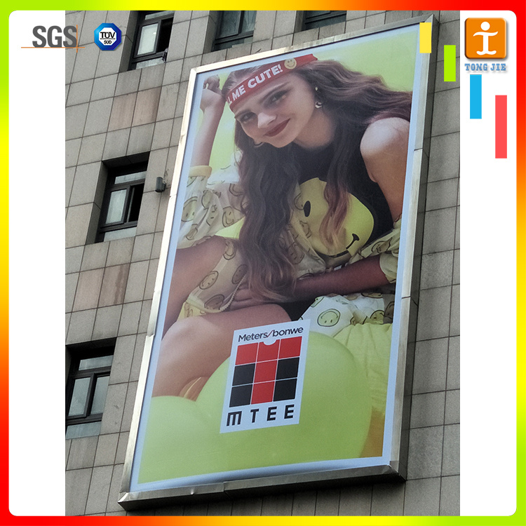 Large Building Exterior Advertising PVC Frontlit Banner
