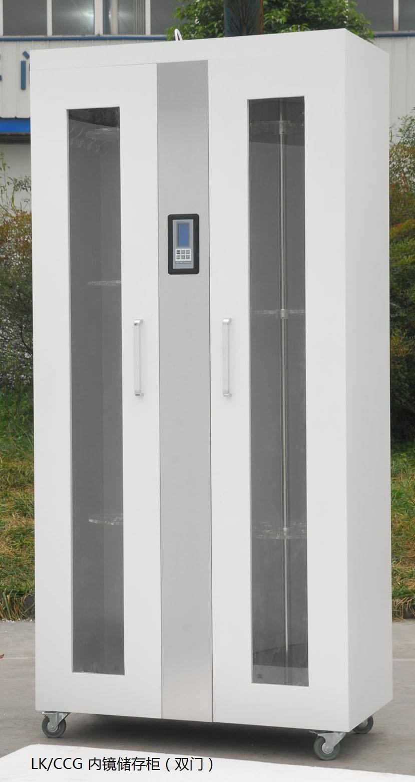 Flexible Endoscope Storage Cabinets ~ China endoscope storage cabinet