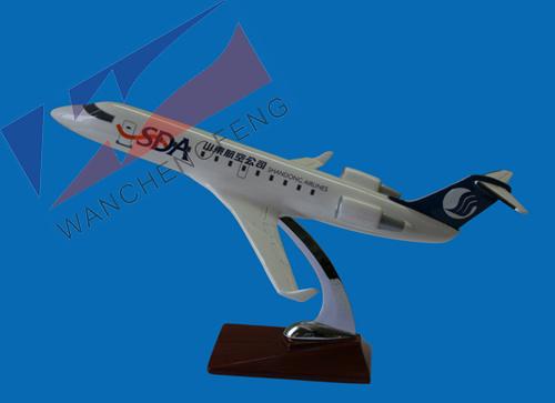 Plane Model (CRJ 200)