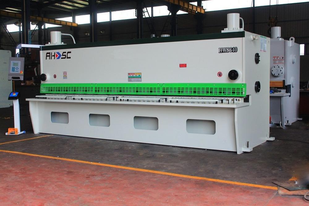 QC11y-4X2500 Easy Operation Hydraulic CNC Shearing Machine