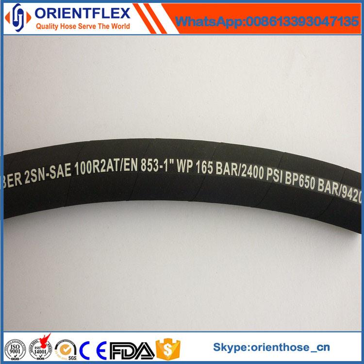 High Pressure Rubber Hydraulic Pipe
