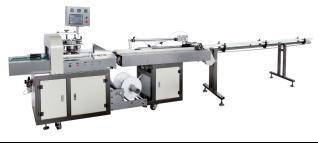 Paper Cup Packing Machine with Counting (DH-560)