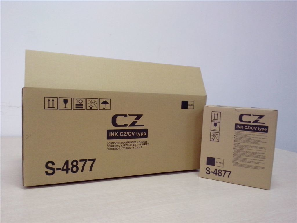 CZ Digital Duplicator Ink (Black) Compatible with Riso