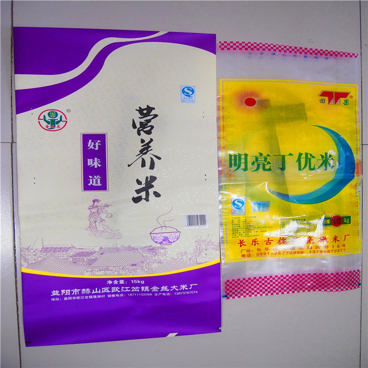 Rice Bag with Printing PP Woven Flour Sugar Rice Bag with BOPP Film 10kg 25kg
