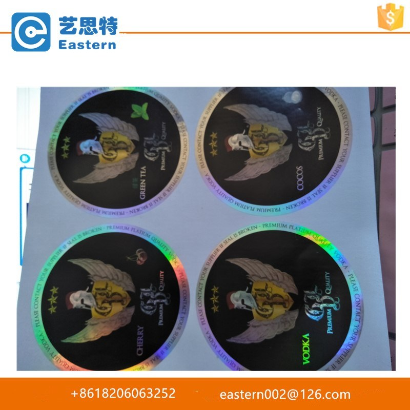 Laser Hologram Private Brand Packaging Sticker Label