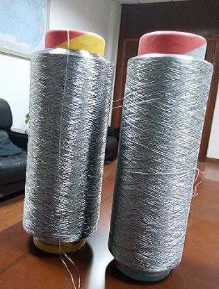 FDY Polyester Compound Yarn 200d/96f, Black/White