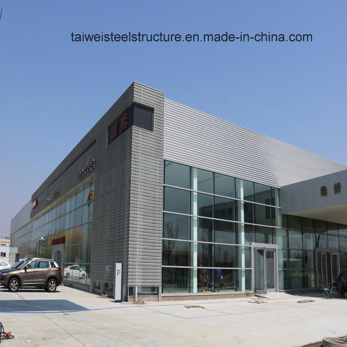 Steel Structure Car 4s Showroom with Aluminum Plate Decoration