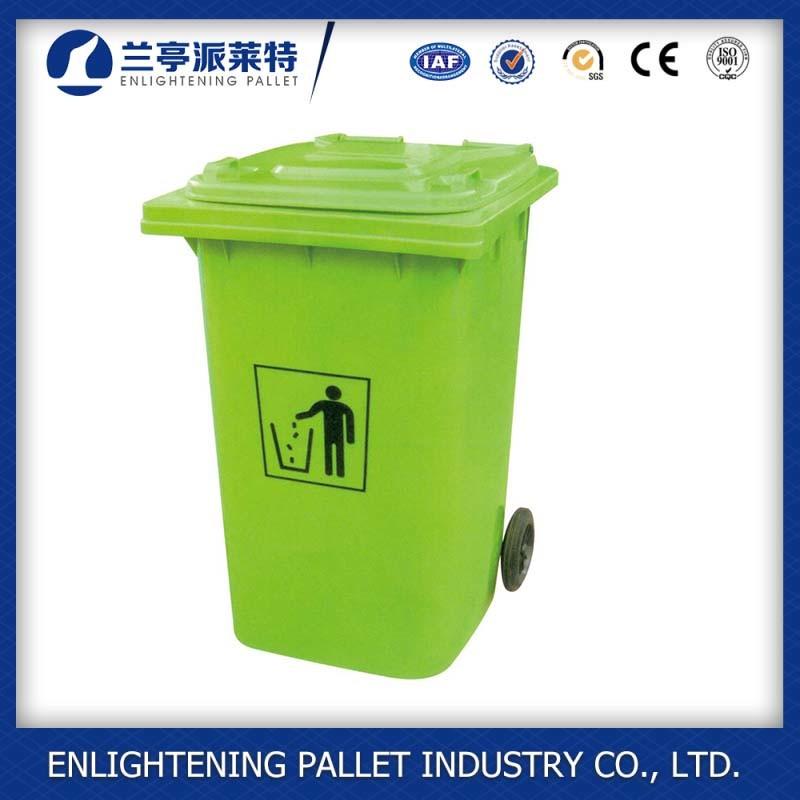 High Quality Waste Bin 120 Liter