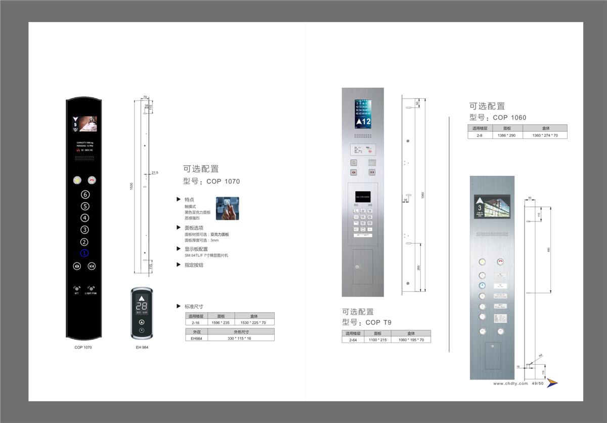 ISO9001 Passenger Sightseeing/Residential Elevators Home/ Villa Elevator