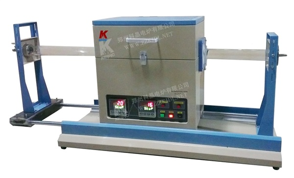 Slide-Able Fast Heating&Cooling Tube Furnace