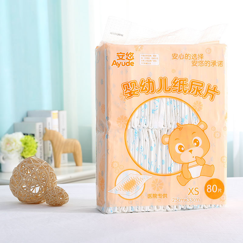 China Professional Manufacturer Disposable Baby Diapers