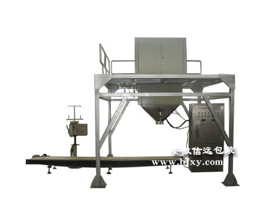 Bb Fertilizer Packing Machine