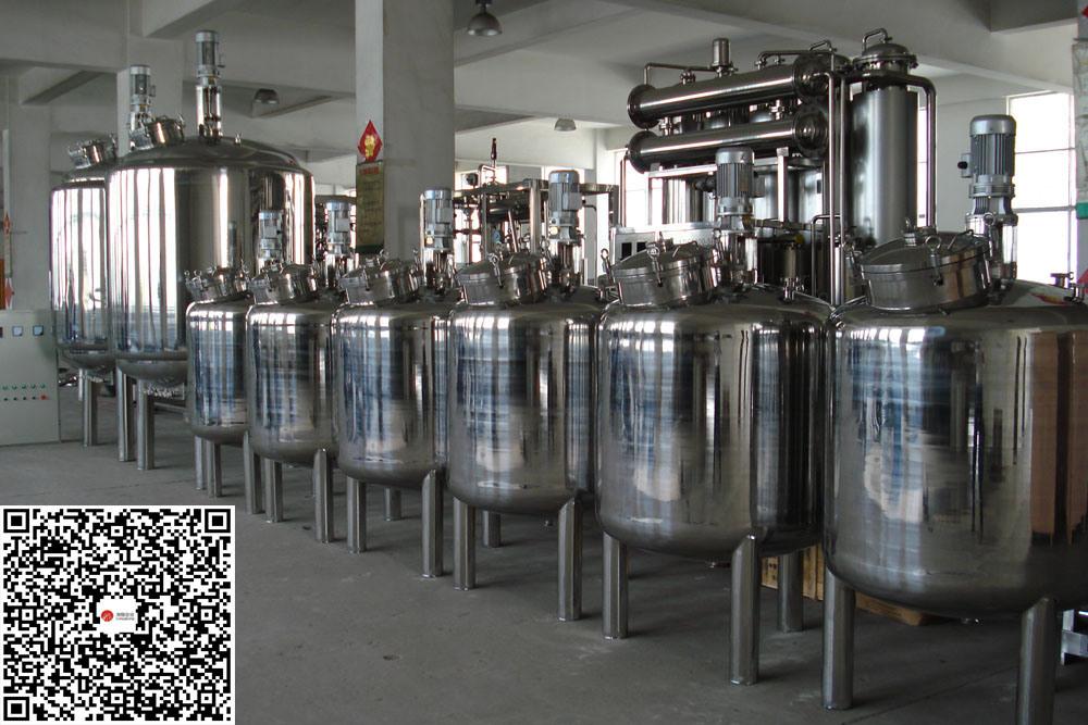 Chemical/ Pharmaceutical Reactor