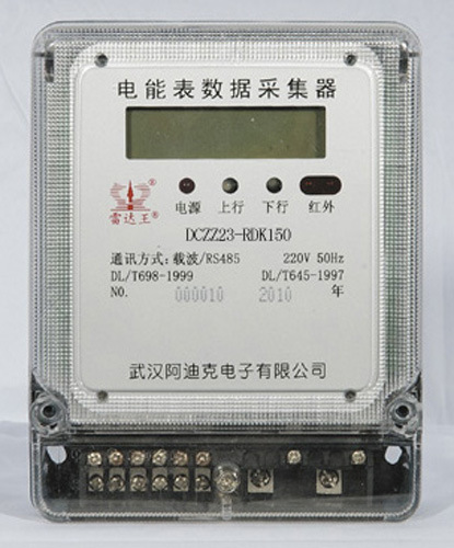 Prepament Smart Collector for Electricity Power Energy Meter