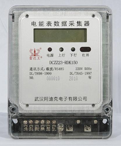 Prepament Smart Collector for Electricity Power Energy Meter