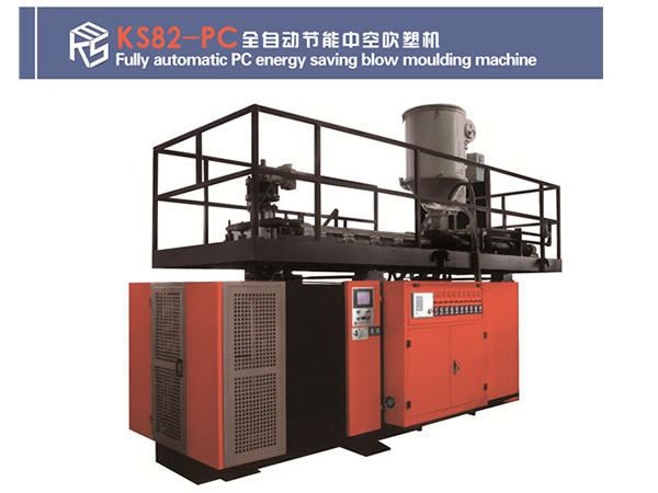 PC Fully Autonatic Energy Saving Blow Molding Machine