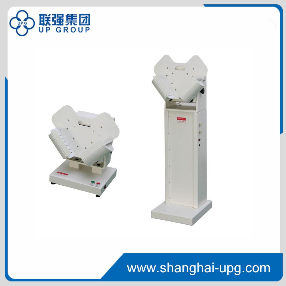 Lqz-100/1000 Paper Jogger