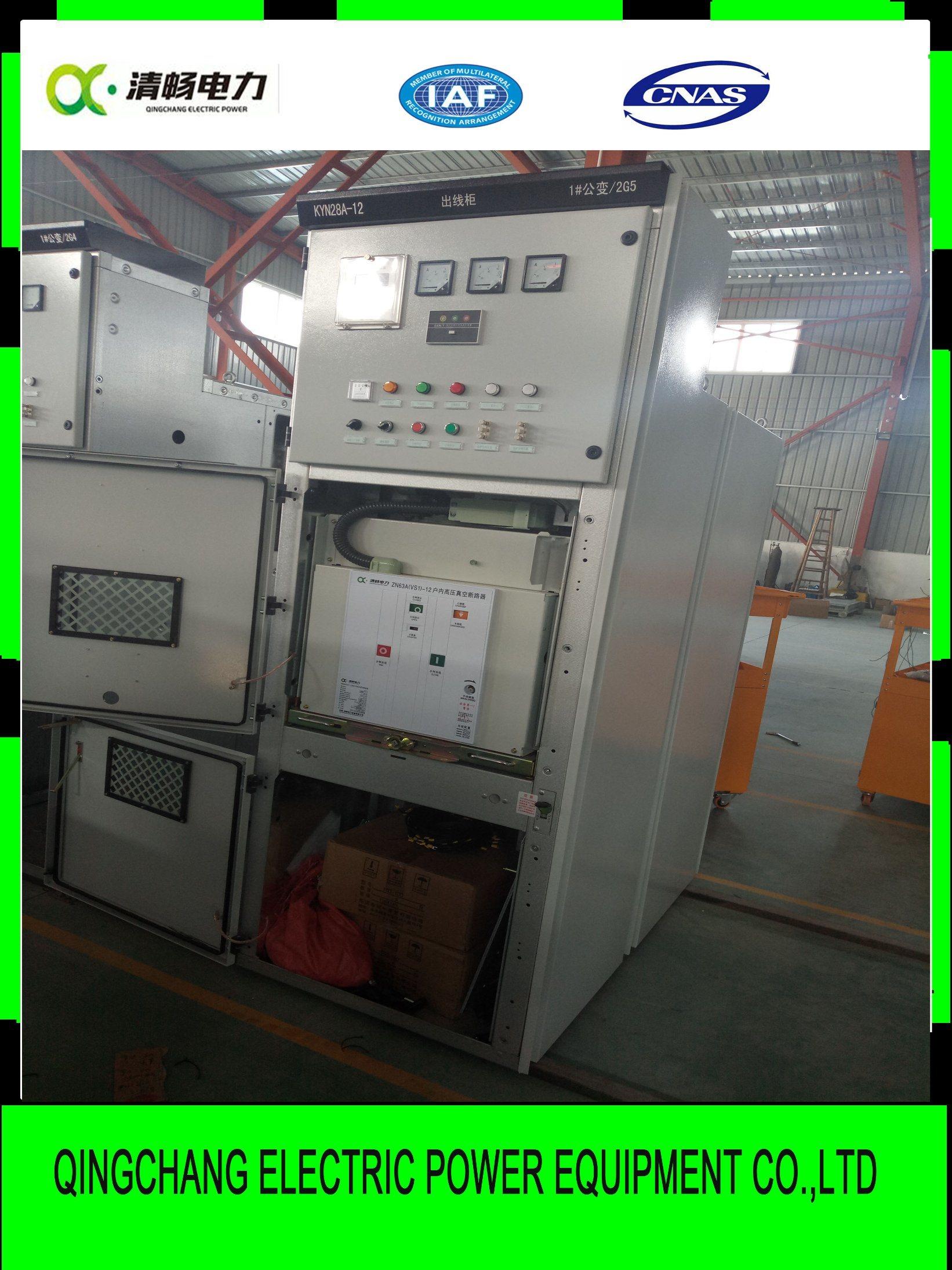 Kyn28A-12 Medium Voltage Switchgear/Cabinet/Panel