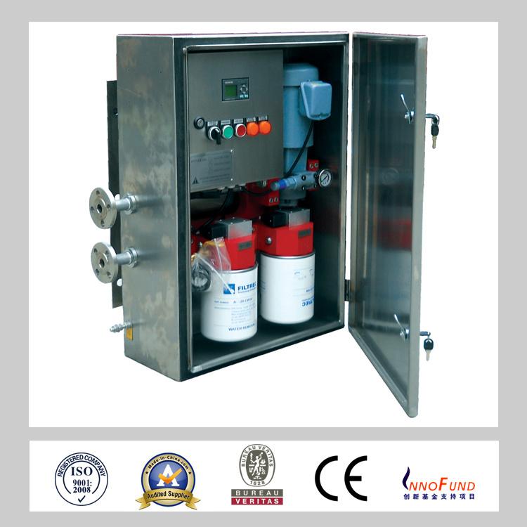 Switch Oil Purifier