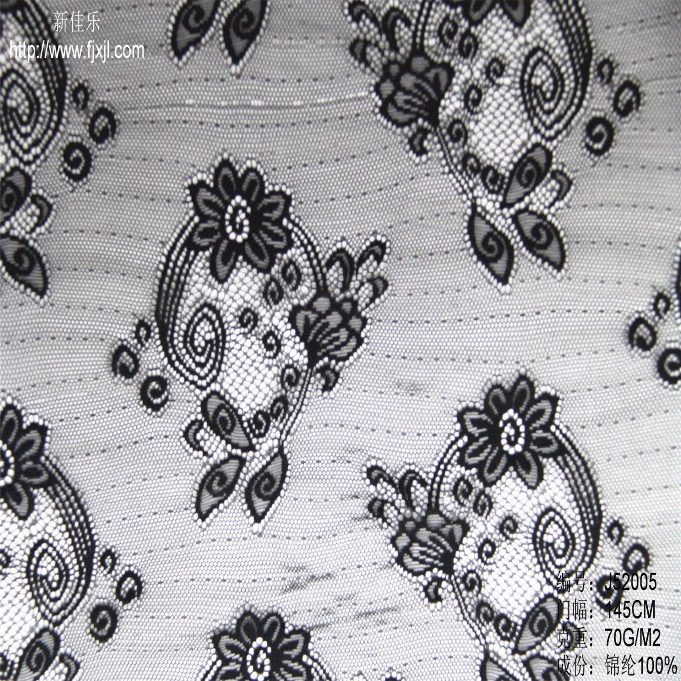 Fashion Cheap Wedding Dress Wholesale Fabric Nylon Lace