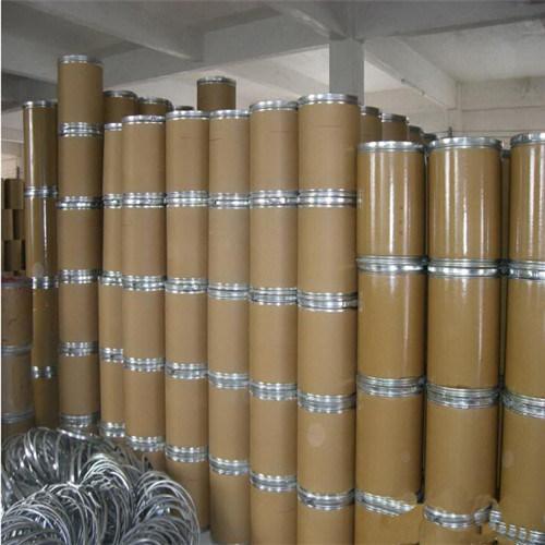 GMP Standard Lidocaine Hydrochloride / Benzocaine/ Lidocaine HCl Pharmaceutical Raw Material