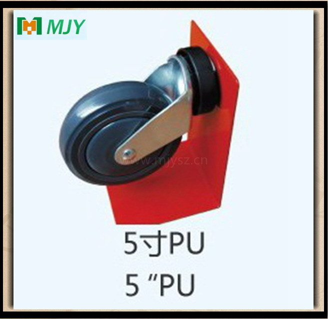 Supermarket Shopping Trolley Cart Casters Wheel