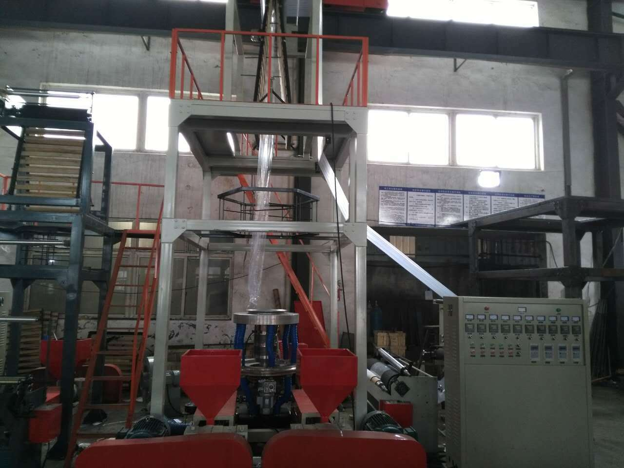 ABA Layer Film Blowing Machine