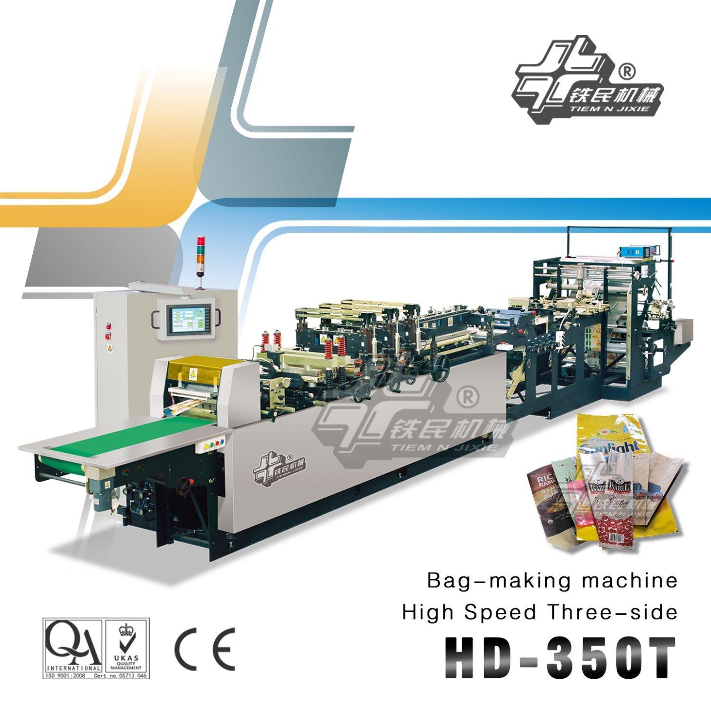 High Speed Back-Seal Bag-Making Machine (light packaging, heavy packaging)