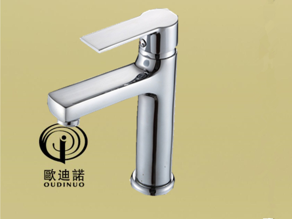 2016 Oudinuo New Design Single Handle Bath Mixer & Faucet 70063-1