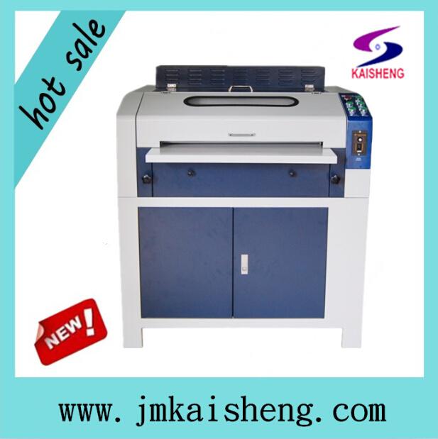 CE 24 Inches Paper UV Coating Machine