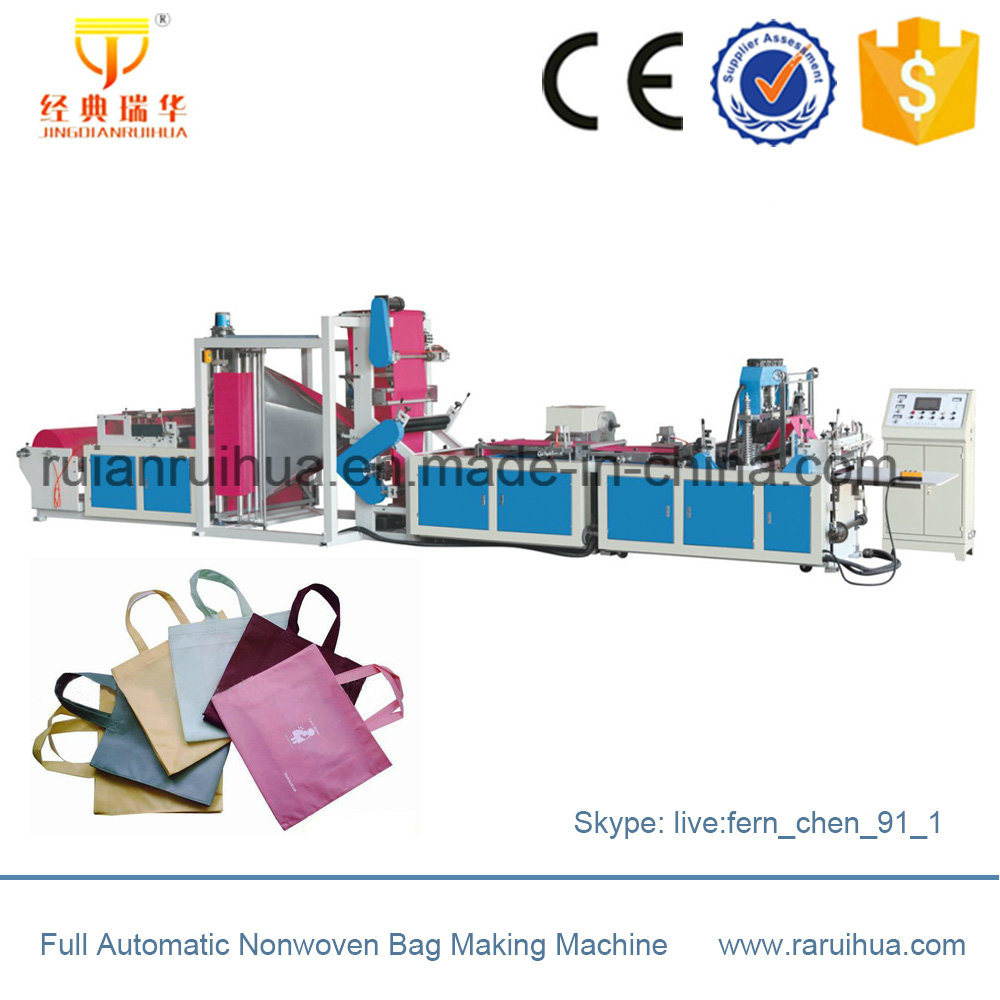 Automatic Plastic Shopping Bag Making Machine